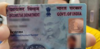 Now, get a reprint of your PAN card at just Rs 50. Photo credit: Time8