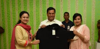 Entrepreneurs from Guwahati gifted Chief Minister Sarbananda Sonowal t-shirts made out of bamboo